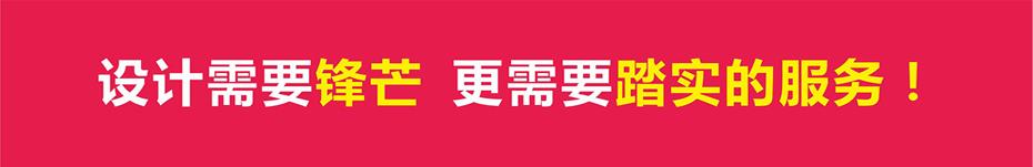 贵阳logoqy8com千赢手机版公司如何为企业logoqy8com千赢手机版保证logoqy8com千赢手机版方案的原创性,可注册性。